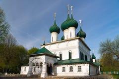 Fyodorovskayakerk in Yaroslavl Gouden Ring van Rusland Royalty-vrije Stock Afbeeldingen