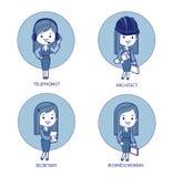 Fyra yrken för kvinnor royaltyfri illustrationer