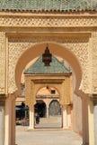 Fyrkant för El Hedim, Meknes, Marocko Arkivbilder