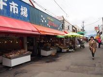 Fyrkant för Hakodate morgonmarknad, Hokkaido, Japan Royaltyfri Fotografi