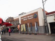 Fyrkant för Hakodate morgonmarknad, Hokkaido, Japan Royaltyfri Bild