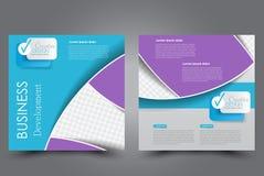 Fyrkantig reklambladmall Geometrisk orientering av broschyren Årsrapportaffisch vektor illustrationer