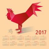 Fyrkantig vektorkalender 2017 Royaltyfri Fotografi