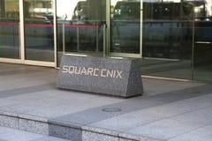 Fyrkantiga Enix högkvarter i Shinjuku Royaltyfria Bilder