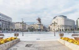 Fyrkantiga Makedonien Arkivfoton