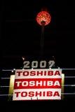 fyrkantiga tider 2009 för boll Arkivbild