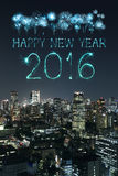 2016 fyrverkerier för lyckligt nytt år som firar över Tokyo cityscape Royaltyfri Fotografi