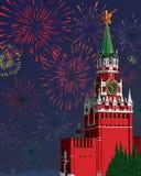 Fyrverkerierna för Moskva Kremlin.Festive. Vektorillust Stock Illustrationer