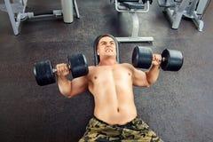 Fysieke oefening Stock Foto