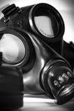 Gás mask Imagens de Stock Royalty Free