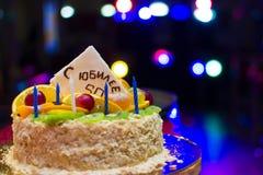 Gâteau d'anniversaire avec l'inscription AVEC L'ANNIVERSAIRE 50 Photos libres de droits