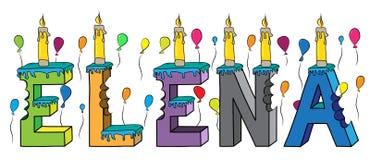 Gâteau d'anniversaire coloré mordu femelle du lettrage 3d de prénom d'Elena avec des bougies et des ballons illustration de vecteur