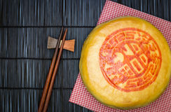 Gâteau de Chinois photos libres de droits