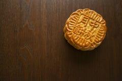 Gâteau de lune, dessert chinois de festival de Mi-automne Photos libres de droits