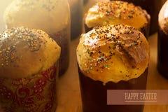 Gâteau de Pâques handmade Tradition nationale ukrainienne photo stock