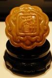 Gâteaux de lune de jade Photo stock