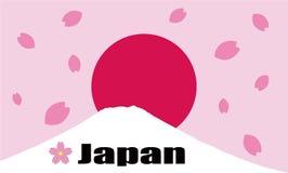 Góra Fuji Mt Fuji z czerwonym powstającym słońcem i różowym czereśniowych okwitnięć płatków tłem i royalty ilustracja