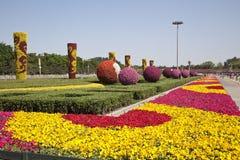 Gärten in Peking Lizenzfreie Stockfotos