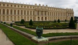 Gärten von Versailles Lizenzfreies Stockfoto