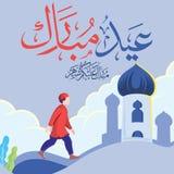 Gå till moskén för Eid Mubarak Illustration stock illustrationer