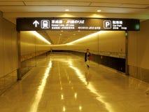 Gå vägen till järnvägsstationen på den Narita flygplatsen. Arkivbild