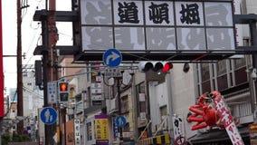 Gångare som går runt om det Dotonbori Nanba shoppingområdet i Osaka, Japan arkivfilmer