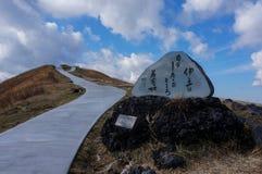 Gångbana från överkant av Mt Omuro Izu Peninsula Royaltyfria Bilder