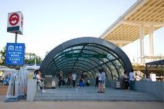gångtunnel 2010 för exposhanghai station Arkivbild