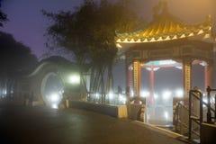 Gåtadimma i parkera med asiatisk arkitektur, Hong Kong Arkivbilder