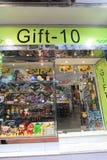 Gåva 10 shoppar i Hong Kong Arkivbild