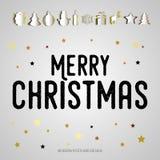 Gåvaaffisch för glad jul Papercut symbolsobjekt Guld- jul fotografering för bildbyråer