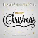 Gåvaaffisch för glad jul Papercut symbolsobjekt Guld- jul arkivfoto