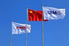 Généraliste du hors-bord F1 en Chine Shenzhen photo libre de droits