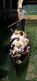 Góndola veneciana foto de archivo libre de regalías