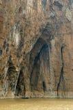Góra jangcy Wuhan i chongching Zdjęcia Stock