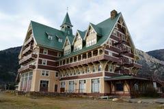 Góra Parkowy budynek zdjęcie stock
