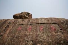 Góra Putuo Haitański Buddha fotografia stock