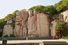 Góra Tai zdjęcie royalty free
