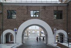 Górny Gorky Gorod - sezon miejscowość wypoczynkowa 960 metrów nad poziom morza Obrazy Stock