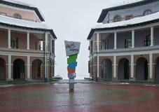 Górny Gorky Gorod - sezon miejscowość wypoczynkowa 960 metrów nad poziom morza Obraz Stock