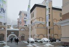 Górny Gorky Gorod - sezon miejscowość wypoczynkowa 960 metrów nad poziom morza Obraz Royalty Free