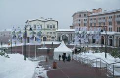 Górny Gorky Gorod - sezon miejscowość wypoczynkowa 960 metrów nad poziom morza Obrazy Royalty Free