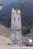 Góruje Ingushetia. Antyczna architektura i ruiny Obrazy Royalty Free