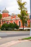 Góruje na lateral półcyrkłowym aneksie Petroff pałac, Moskwa, Rosja zdjęcia stock