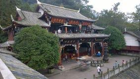 Góry Qingchengï ¼  cyzelowanie Obraz Royalty Free