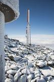 Góry Waszyngton obserwatorium Zdjęcie Stock