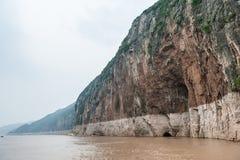 Góry wzdłuż Yangtze obraz stock