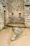 Gömd Incafristad av Machupicchu. Cusco Peru Arkivfoto