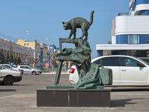 Gör sig hemmastadd, en monument till gästfrihet i Saransk, Ryssland Royaltyfria Foton