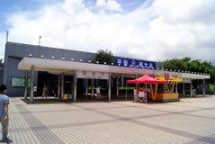 Gültigkeitserklärung Shenzhen-Nantou der Halle zum fron stockfoto
